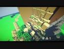 【Minecraft】ドラクエ5ワールド完全再現プロジェクト #31【配布あり】