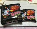 【みっこ】韓国で一番辛いラーメン「ブルダック炒め麺」食べてみた