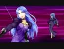 [Fate/Grand Order](新モーション)メディア 宝具+エクストラアタック