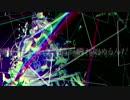 【東方ヴォーカル】Alone in the ground【ハルトマンの妖怪少女】