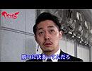 PRIDE ~黒バラの名にかけて~ 第3話(1/2)