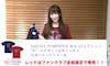 「SAKURA SYMPHONY 金曜COUNTDOWN」SAKURA SYMPHONY限定グッズを発表!