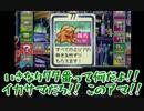 【実況】いたストGKのトーナメントを派手に勝ちたい!70軒目【カゲ】
