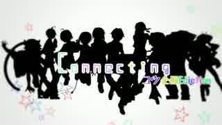 【UTAUコウ企画】Connecting【コウ15人】 thumbnail