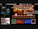【RTA】星のカービィSDX 100% 1:12:59 タイムシフト録画版