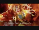 【ヘリオス】森羅超絶、赫奕と煌めけ怒りの救世主