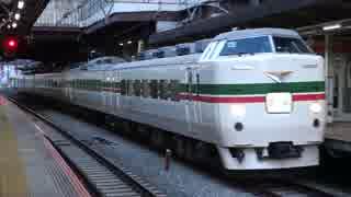 国分寺駅(JR中央本線)を通過・発着する列車を撮ってみた