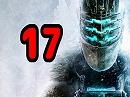 [ゆっくり実況]DEAD SPACE3[PART17] thumbnail