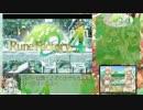[再走]ルーンファクトリー4_第3部攻略RTA_3:16:47 Part1/7 thumbnail