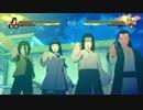 【PS2・PS3・PS4】ナルティメットシリーズ 連携忍術・共通・合体奥義集 thumbnail