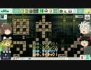 【ゆっくり実況】スーパーゆっくりメーカー(マリオメーカー)【Part4】