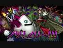 【3DS】DQMJ3P 最新PV&テレビCM