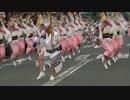 [合わせてみた]阿波踊り(徳島阿呆連)+プラズマ団戦闘曲