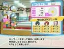 白桜ガールズファイト_トレーニング・雑談・初試合前日まで thumbnail