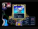 【いたスト3】なりふり構わず勝ちにいく☆1株目