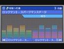 ロックマン3 - スパークマンステージ【バンブラP】