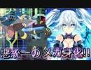 【ポケモンSM】 守護女神ノワールが第七世代環境を斬るッ! 悪統一 part3
