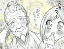 【実況】乙女心を忘れし女、三国時代を制さんと欲す 42【孟徳陥落編】
