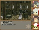 【東方卓遊戯】邪神しかいねえ創作TRPG 1-3