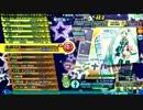 【Project DIVA Arcade FT】マージナル HARD SUDDEN PERFECT FINE4(105.70%)