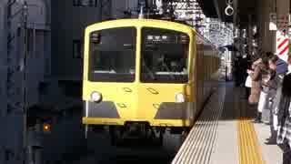 国分寺駅(西武国分寺線・多摩湖線)を発着する列車を撮ってみた