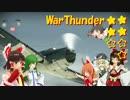 【RB】WarThunder★★★★☆☆☆.mpSB2C-1c