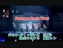 【おそ松さん】松ステ Forever 6ock You! 耳コピ&ボカロ