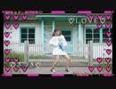 「踊ってみた」動画を飾らせて頂きました(#5)