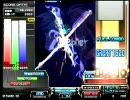 beatmania IIDX Xepher (A) フルコン dj XAN.7