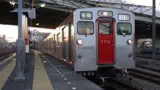 【全車種撮影】西横浜駅(相鉄本線)を通過・発着する列車を撮ってみた