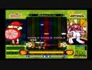 ポップンミュージック8 【EX】ケシゴム(AUTO)