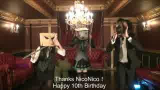 『ニコニコ動画摩天楼』をフルートで演奏してみた【三社員】
