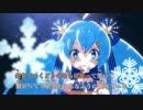 【ニコカラ】スターナイトスノウ (On Vocal)