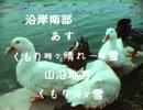 【懐かCM】1981年厳冬期のCM