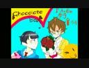 【初コラボ!!】chocolate box【MoCo/モコ × 季夕】