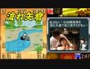 ガバの将棋報告日誌6