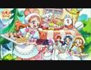 【 キラキラ☆プリキュアアラモード 】 ダイスキにベリーを添えて