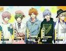 【A3!】ユニットテーマ曲試聴 中毒になる動画 夏組『オレサマ☆夏summer』