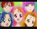 キラキラ☆プリキュアアラモードのOP曲を限界突破×サバイバーにしてみた
