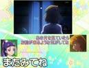 【プリキュア×遊戯王】プリキュアオールスターズDCDM part18