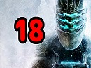 [ゆっくり実況]DEAD SPACE3[PART18] thumbnail
