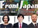 【Front Japan 桜】トランプのメディア戦争と日本 / 新聞の押し紙問題 / 慰安婦像...