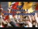 F1 2005 OP