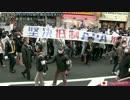 支那人のデモ行進 アパホテル前で南京デモを行う支那人に断固抗議を!