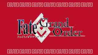 【Fate/GO】かるであふぁんくらぶ 【いーあるふぁんくらぶ】