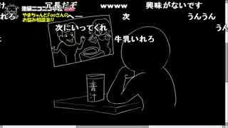 【公式】うんこちゃん『ニコラジ(月)Foo,中野運営長』2/3【2017/02/06】