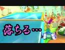 【実況】(高画質)マリオカート8をすげえ楽しむわ60