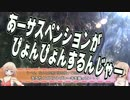GSRで列島縦断! 熊野本宮リベンジ編 #3 笹の滝【CeVIO車載】