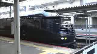 岡山駅で試運転中のトワイライトエクスプレス瑞風を見てきた