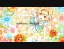 【NNIオリジナル曲】種 feat.nayuta